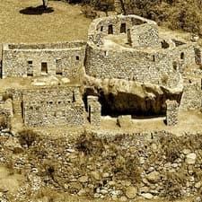 Centro Arqueológico de Llactapata